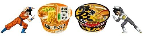 ノンフライ麺に「黒い豚カレーうどん」味スープ(C)バードスタジオ/集英社・フジテレビ・東映アニメーション