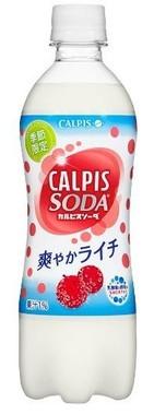 「カルピスソーダ」爽やかライチPET500ml