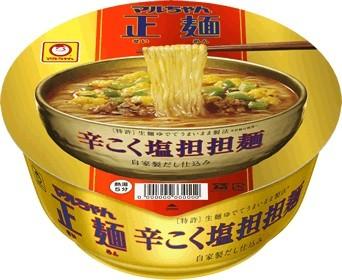 塩ベースの「担担麺」の登場!