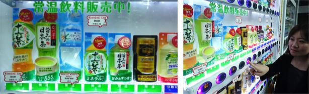 アサヒ飲料は常温飲料を提供できる自動販売機の設置をすすめている