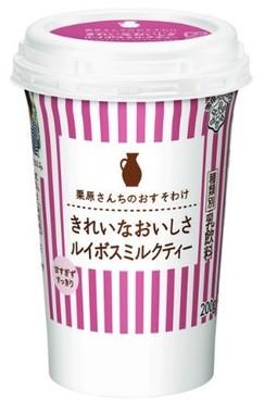 人気料理家・栗原はるみさん共同開発 ノンカフェインのミルクティー