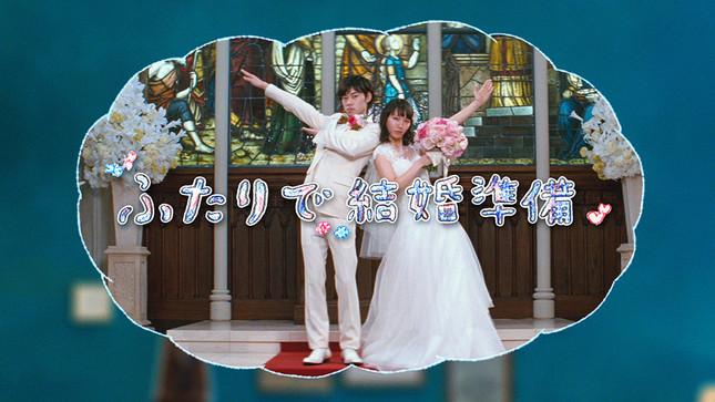 5月22日から放送を開始する新CMのワンシーンその2(提供:ゼクシィ)