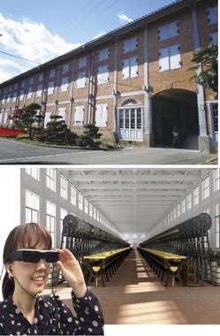 富岡製糸場(上)と富岡製糸場スマートグラス(いずれもイメージ)