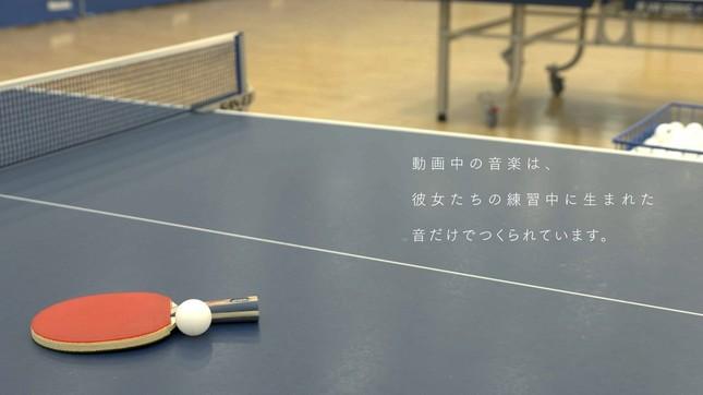 WEBムービー「奇跡を起こせ!卓球女子!勝利へのミラクリズム」のラストカット