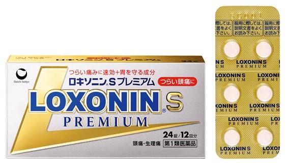 解熱鎮痛薬「ロキソニンSプレミアム」(第1類医薬品)