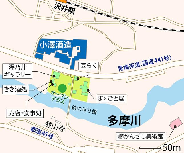 小澤酒造とその関連施設の地図(編集部作成)