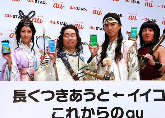 (写真左から)菜々緒さん、前野朋哉さん、松田翔太さん、濱田岳さん