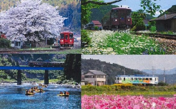 「長良川鉄道全線1日フリー乗車証」のイメージ
