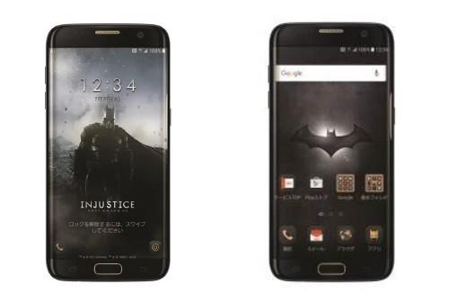 ロック画面(写真左)も凝っている。写真右はホーム画面