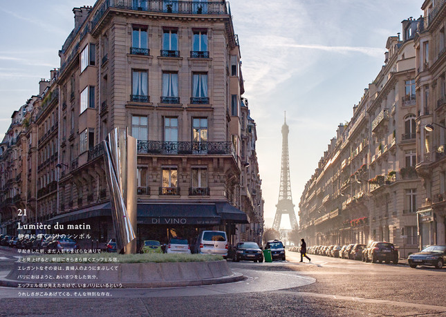 パリを歩いて出会った素敵な宝物