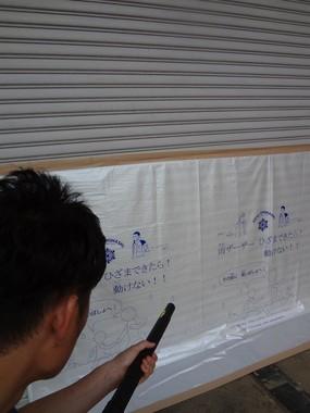 「水ピタ防水シート」を使った浸水実験の様子その2
