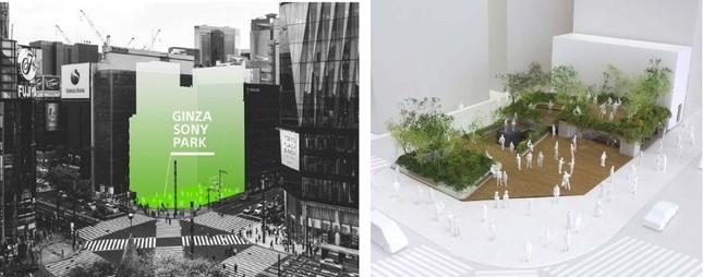 「銀座ソニーパーク」のイメージ図(左)と模型