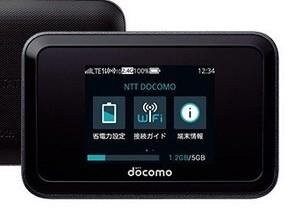 下り最大370Mbpsの超高速通信「PREMIUM 4G」対応 ドコモのモバイルWi-Fiルーター「Wi-Fi STATION HW-01H」