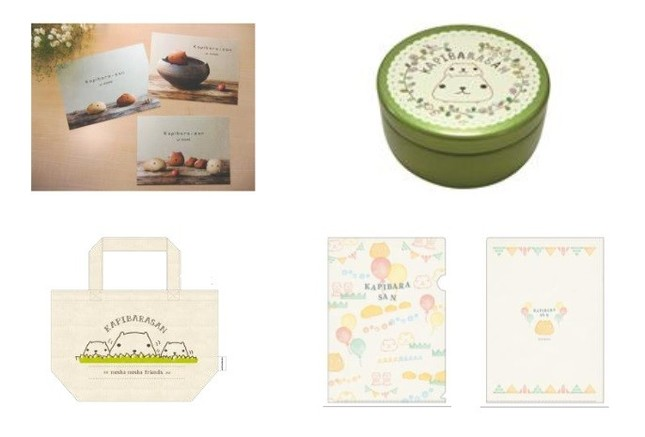 左上からポストカード、お茶、トート、クリアファイル(表裏)