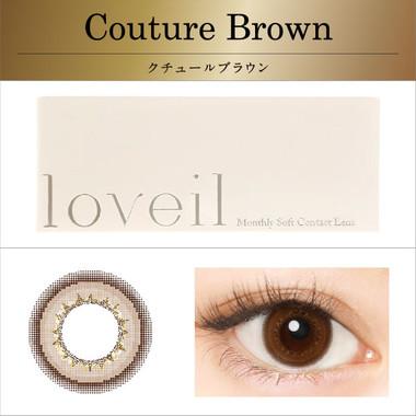 <Couture brown クチュールブラウン> ふわっと瞳に溶けこむ、 こだわりのナチュラル発色。