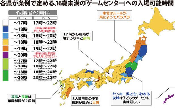 47都道府県の「ゲーセン入場制限」条例改正内容(タイトーの発表資料をもとに編集部作成)