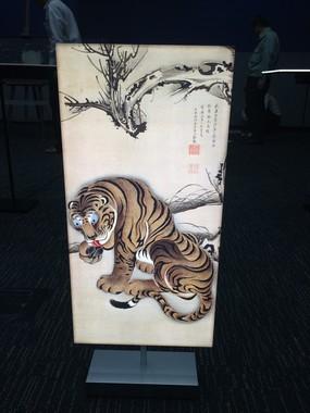 伊藤若冲「虎図」のスタンド