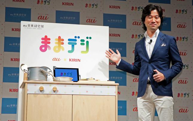 KDDIデジタルマーケティング部の塚本陽一部長が「ままデジ」のプレゼンテーションを行った