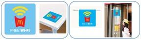 マクドナルド無料Wi-Fi、7月末にかけ全国約1500店舗に順次導入