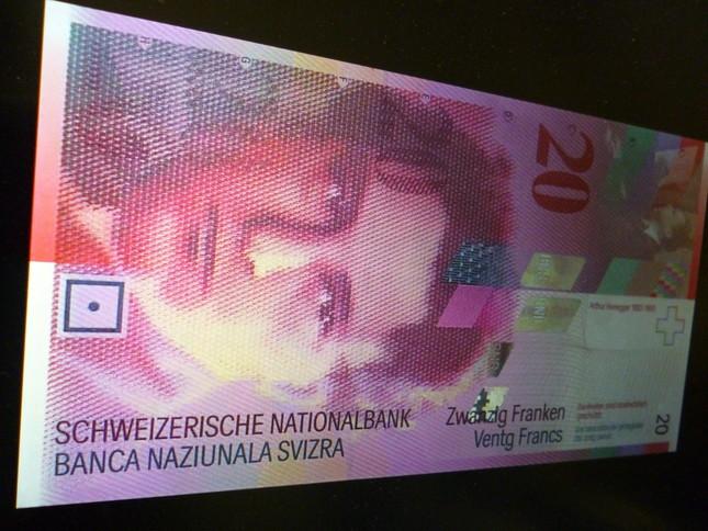 オネゲルの肖像がある20スイスフラン札