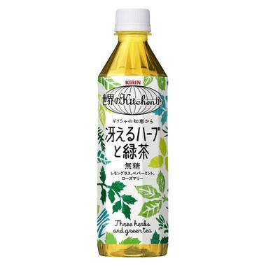 「キリン 世界のKitchenから 冴えるハーブと緑茶」
