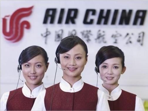 中国国際航空のオペレーターのイメージ写真