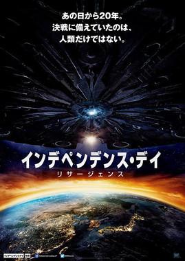 20年前からさらなる進化を遂げた侵略者は日本も標的に!?
