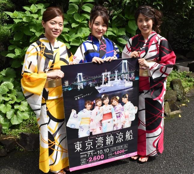 「東京湾納涼船」PRのためJ-Castニュース編集部を訪れた「ゆかたダンサーズ」の(左から)川島有希さん、菅原琴奈さん、小澤麻里恵さん