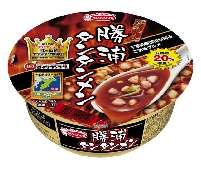 現地で食べる勝浦タンタンメンを忠実に再現