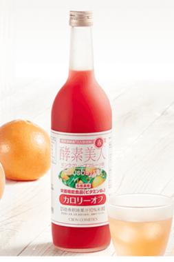夏にうれしいカロリーオフ酢飲料
