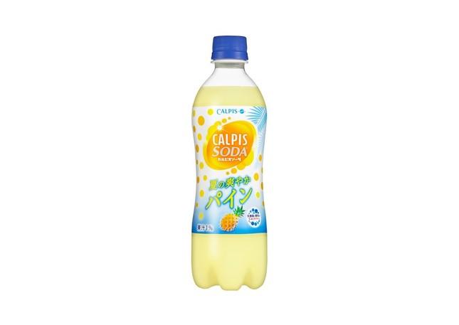夏にぴったりな爽やかな味わいの乳性炭酸飲料