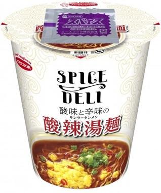 チキンをベースに香味野菜や椎茸の旨みをプラス