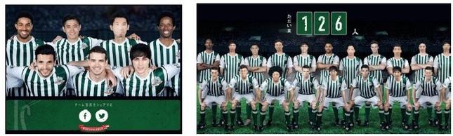 (写真左から)香川選手と一緒に、チームの集合写真