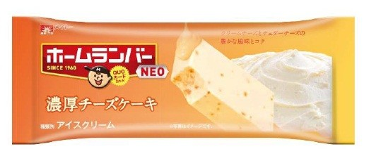 ロングセラーブランドから大人向けシリーズ発売