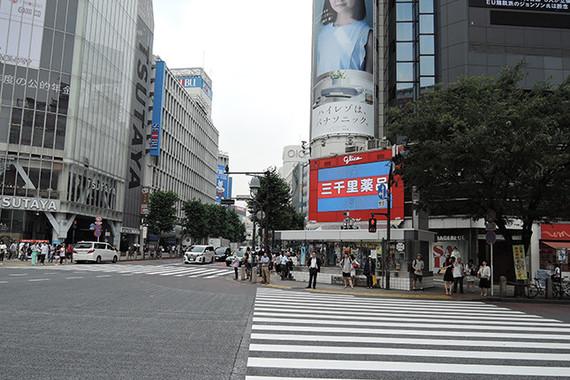 ポッキーの食音でメロディーを奏で、その様子を動画にして投稿すると…東京・渋谷のスクランブル交差点の「グリコビジョン」(三千里薬局上)で流れるかも!
