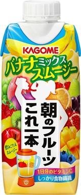 忙しい毎日に手軽においしく、果実とビタミンCが摂れる