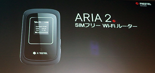 NTTドコモとUQ回線に対応するSIMフリーWi-Fiルーター「ARIA2」