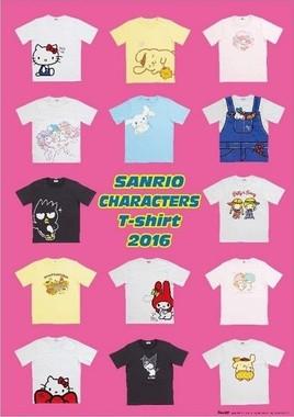 サンリオキャラクター「大人キャラ Tシャツ」