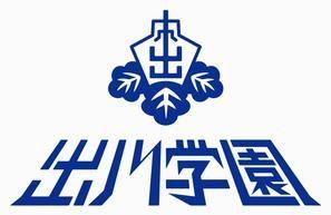 出川学園の校章