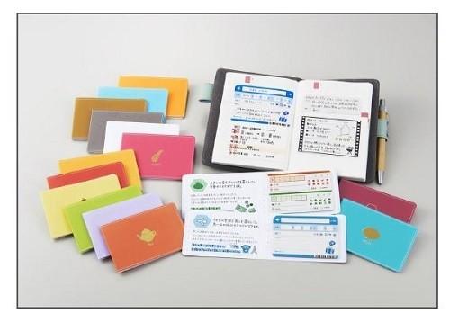 手帳やノートが簡単にデコれる
