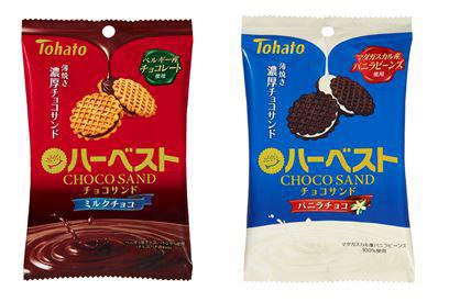 濃厚で贅沢な味わいのチョコサンドビスケット