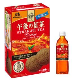 「午後の紅茶<ストレートティークッキー>」