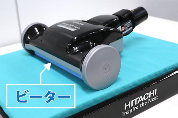 「電動ふとん吸口」は青いビーターが上下に振動し、ふとんを叩いてゴミを吸引する
