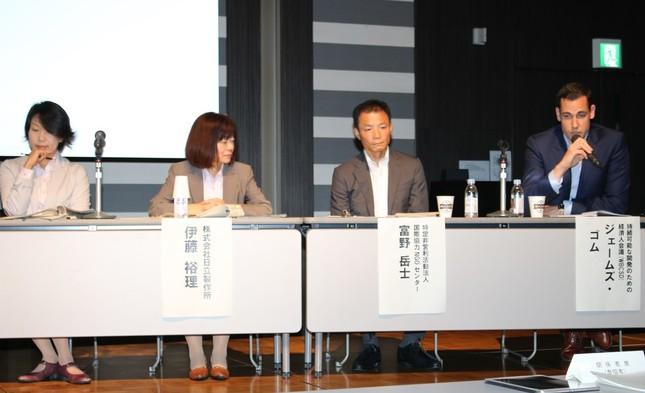 左から、山田美和氏(ジェトロ)、伊藤裕理氏(日立製作所)、富野岳士氏(ジャニック)、ジェームズ・ゴム氏(WBCSD)