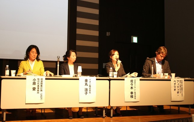左から、小原愛氏(UNDP)、金丸治子氏(イオン)、佐々木幸枝氏(日本モンサント)、フィリッポ・ベグリオ氏(WBCSD)