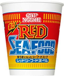 刺激的な赤いカップヌードル再来!
