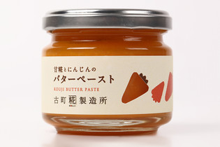 ③にんじんの自然な甘みのペースト