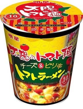 ピリ辛トマトスープの逸品