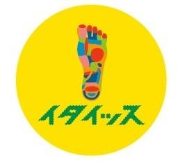 「世界ゆるスポーツ協会」による新スポーツ
