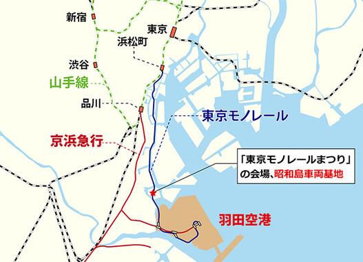 「昭和島車両基地」の位置(編集部作成)